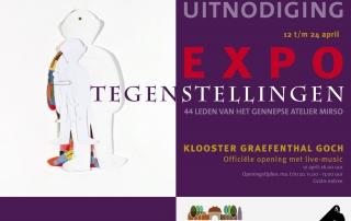 expositie poster